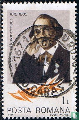 Romania [ROU] - Famous persons
