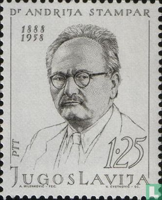 Joegoslavië - Beroemde personen