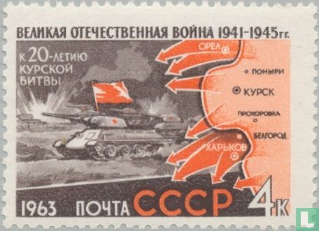 Soviet Union - Tribute to defenders