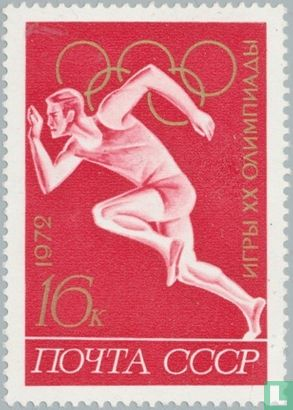Soviet Union - Olympic Games