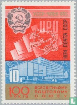 Soviet Union - 100 years of UPU