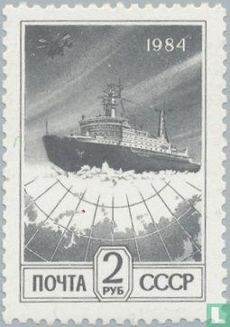 Union soviétique - Brise-glace atomique