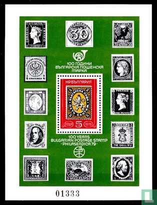 Bulgarije [BGR] - Postzegeltentoonstelling Philaserdica