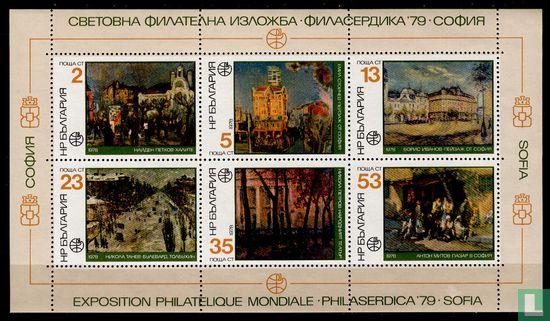 Bulgaria [BGR] - PHILASERDICA ' 79