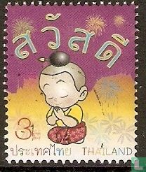 Thailand - Greeting Stamps