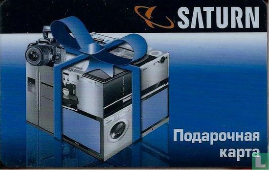 Saturn - Bild 1