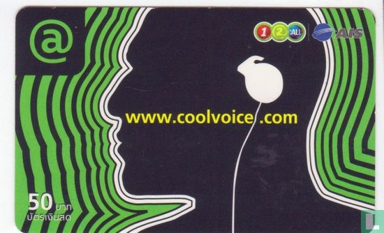AIS - www.coolvoice.com