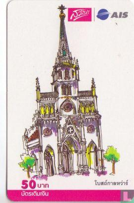 AIS - Church