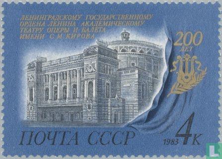 Soviet Union - 200 years Kirov Theatre