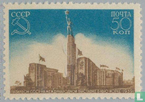 Sovjet-Unie - Wereldtentoonstelling