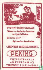 Sachet - Chinees-Indisch Rest. Peking