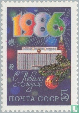 Soviet Union - New year 1986