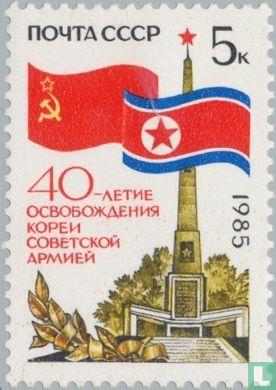 Soviet Union - Korean people's Republic of