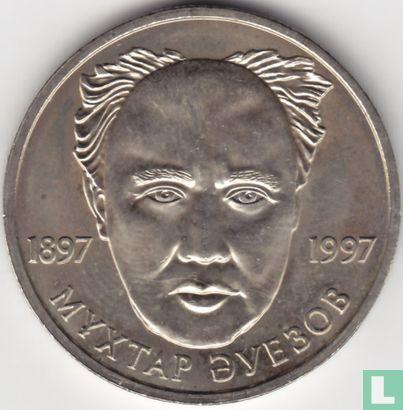 "Kazachstan - Kazachstan 20 tenge 1997 ""100th Anniversary of Muhtar Auezov"""