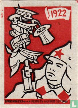 """""""Rode Leger 1922"""""""