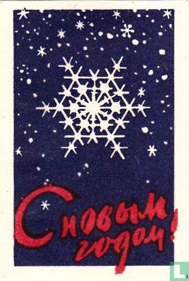 """C HObblM ?O?OM  """"sneeuwkristal"""""""
