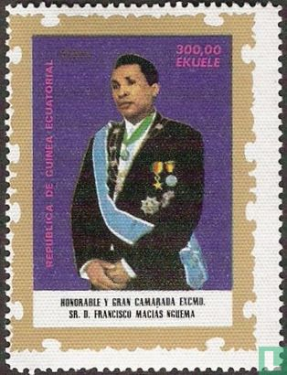 Equatorial Guinea - Miscellaneous