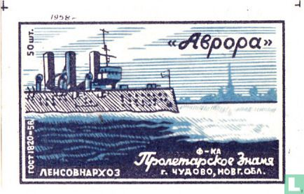 "A?popoa -""oorlogschip"""