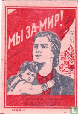 """Mbl 3A M?P - """"moeder en kind"""""""