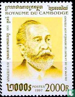Cambodja - Heinrich von Stephan.U.P.U