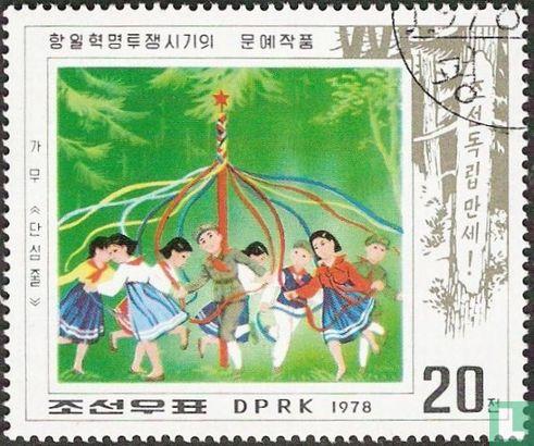Noord-Korea - Koreaanse Volksliedjes en Toneelstukken