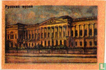 """Pycckh? my3e? - """"Russisch museum"""""""