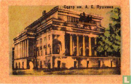 "TeaTp HM. A.C. ?y?K?HB - ""Pushkin theater"""