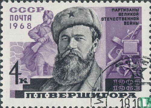 Sovjet-Unie - Oorlogshelden II