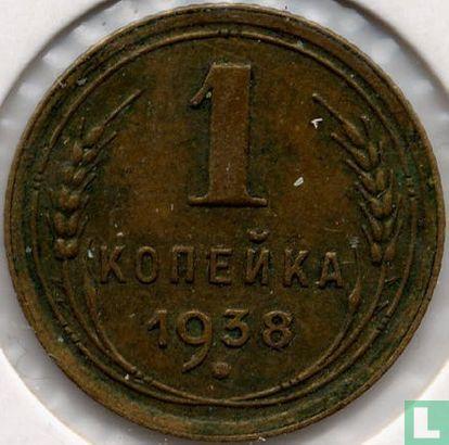 Rusland - Rusland 1 kopeke 1938