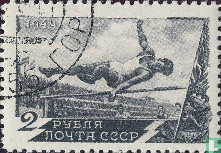 Soviet Union - National sport
