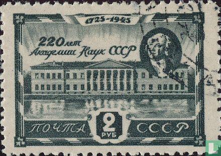 Soviet Union - College 220 years