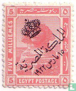 Egypt (U.A.R.) - Sphinx of Giza, with print