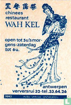 Chinees restaurant Wah Kel - Image 1