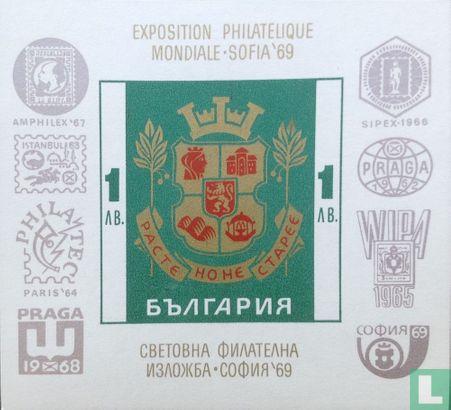 Bulgarie [BGR] - Timbre exposition Sofia