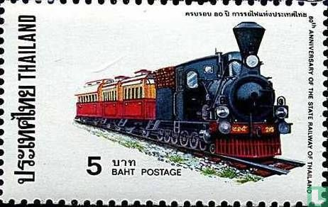 Thailand - Locomotieven