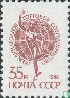 Soviet Union - Symbols