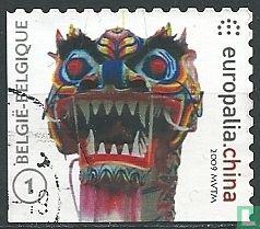 België [BEL] - Europalia China