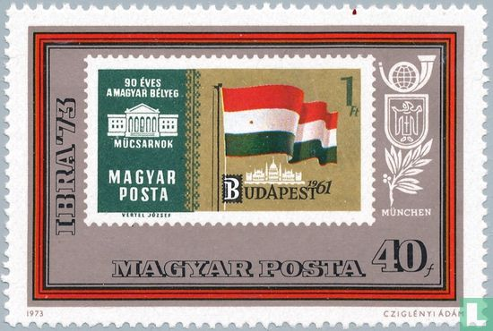 Hungary - Stamp Exhibitions