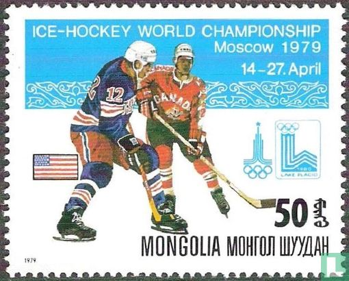 Mongolie - Coupe du monde hockey sur glace Moscou