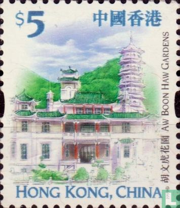 Hong Kong - Tourist Attractions