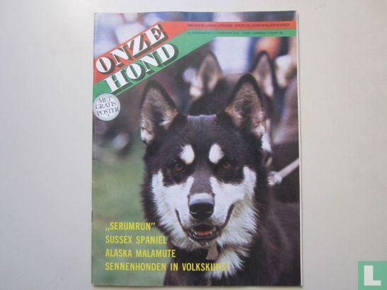 Onze hond 02 - Afbeelding 1