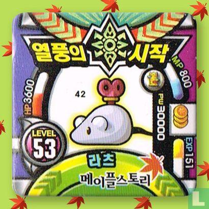 Level 53 - Afbeelding 1
