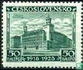 Tchécoslovaquie - 10 ans Republic