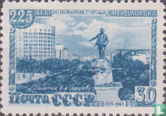 Sovjet-Unie - 225 jaar stad Sverdlovsk