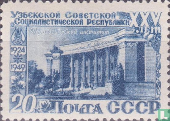 Soviet Union - Uzbekistan