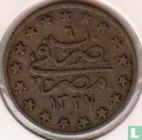 Egypt - Egypt 1 qirsh 1914 (AH1327/6)
