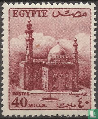 Egypt (U.A.R.) - Sultan Mosque