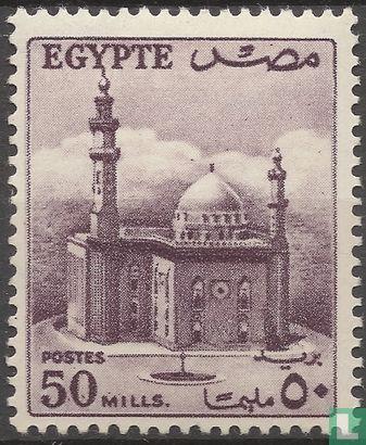 Egypt (U.A.R.) - Sultan Mosque