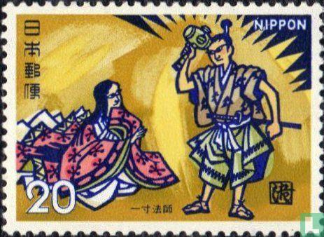 """Japan [JPN] - Folk tales III \""""Issun Boshi\"""""""
