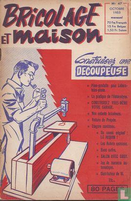 Bricolage et Maison 47 - Image 1